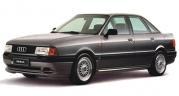 Регулятор холостого хода Audi 80 B4 8C,B4 Седан