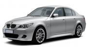 Втулки стабилизатора BMW 5 Series V E60 Седан